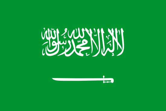 Saudi Arabian Rugby League