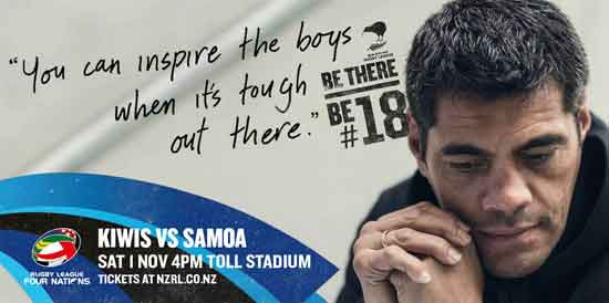 NZ Kiwis Be There #18