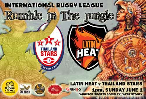 Thailand vs Latin Heat 2014