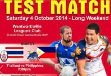 2014 Rugby League Niue v Philippines
