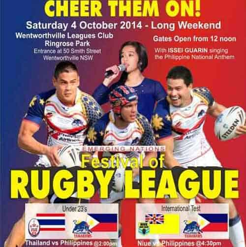 2014 Emerging Nations Rugby League Festival
