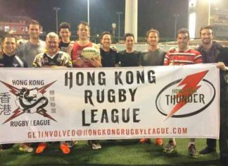 Hong Kong Rugby League