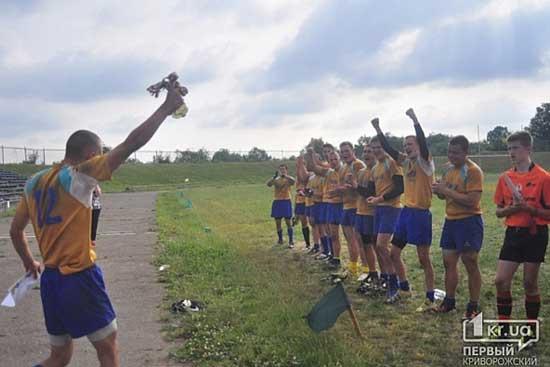 Ukraine Rugby League U18s 2015