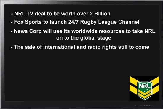 2017 NRL TV Deal
