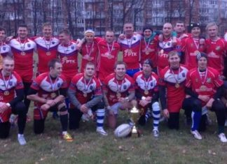 Vereya 2015 Russian Rugby League Champions