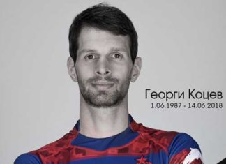 Georgi Kocev