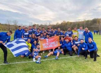 Greek Rugby League