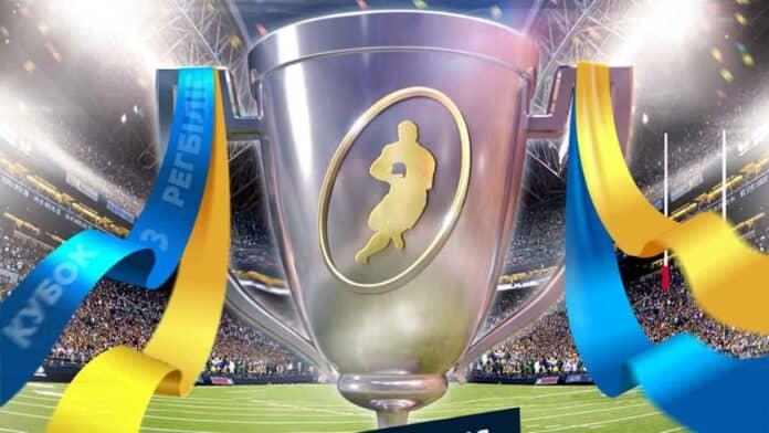 Ukraine Rugby League 2020